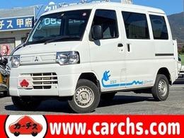 三菱 ミニキャブミーブ CD 10.5kWh 4シーター ハイルーフ 電気自動車.4シーター.シートヒーター