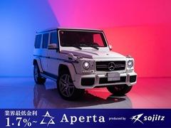 メルセデスAMG Gクラス の中古車 G63 ロング 4WD 愛知県清須市 1167.0万円