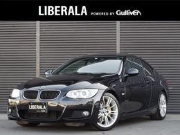 BMW 3シリーズクーペ 320i Mスポーツパッケージ 6速マニュアル サンルーフ 純正HDDナビ