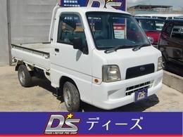 スバル サンバートラック 660 TB 三方開 4WD 5MT エアコン
