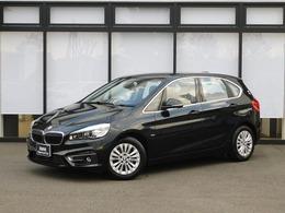 BMW 2シリーズアクティブツアラー 218d ラグジュアリー 黒革電動シート インテリジェントシート