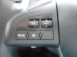 ハンドルから手を離さずにオーディオの操作が可能です。
