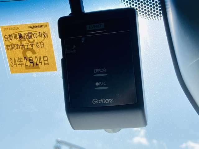 【 ドライブレコーダー 】運転中の記録を残します。事故などを起こした起こされた時の証拠を残します。