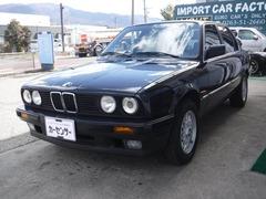 BMW 3シリーズ セダン の中古車 320i 長野県塩尻市 130.0万円