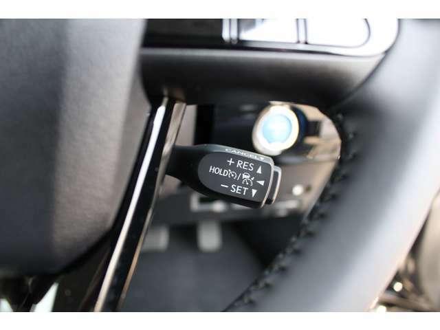 レーダークルーズコントロール☆前方の車両に速度を合わせる追従タイプのクルーズコントロールです。