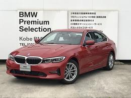 BMW 3シリーズ 320i ハイライン コンフォP 黒革 弊社デモカー