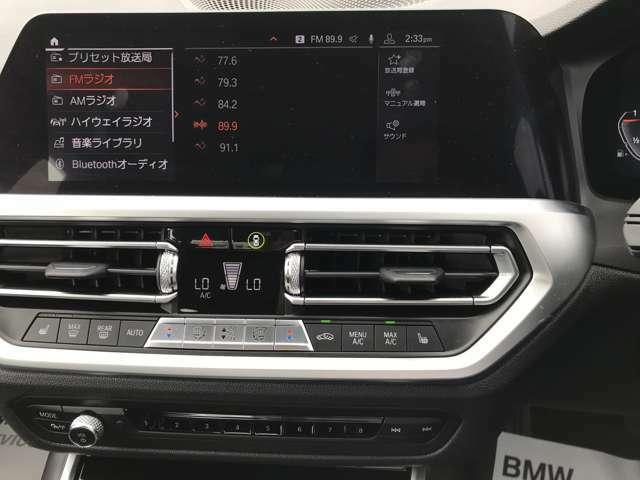 純正オーディオにはCD/DVDプレーヤーや、CDアルバムを録音、再生できるミュージックコレクションの他、スマホやミュージック機器等に接続出来るBluetoothやUSB入力端子も付いております。