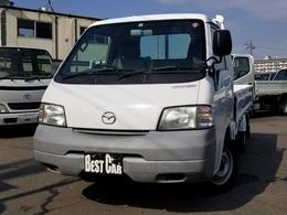 マツダ ボンゴトラック 1.8 DX ワイドロー ロング 1t積 オートマ ガソリン車