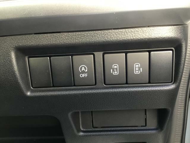 安全装置スイッチです。