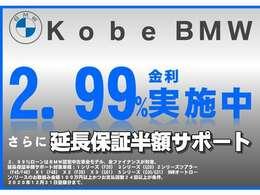 ◆「 おっ、イメージしてた通りのBMW☆でも神戸は遠いし大丈夫かなぁ・・・ 」と、ご不安にお思いのお客様!私共は遠方納車の実績も十分ございます。どうぞご安心の上、お任せください!!◆