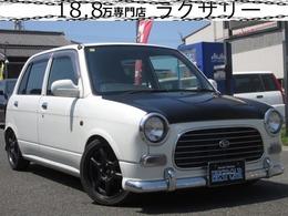 ダイハツ ミラジーノ 660 ユーザー買取車・ローダウン・車高調