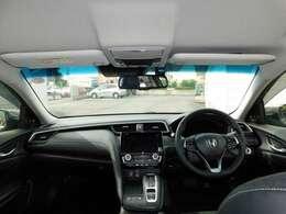 コクピットからフロントガラスの画像です!新車店からの下取りをはじめ厳選して仕入れた優良中古車をご紹介いたします!ご希望のお車をお探しいたします!ホンダ車のことならお任せください!