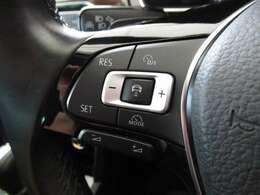 ■アダプティブクルーズコントロール■前方車両との距離を保ちつつ、アクセル・ブレーキ操作を自動で行なってくれます!停車までカバー出来、発進はアクセルを踏むだけでOK!