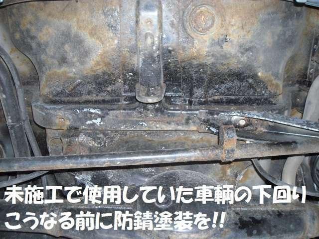 Aプラン画像:防錆処理未施工で道内にて数年使用した車の下回り。こうなる前に防錆処理を!!
