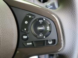 【HONDASENSING】搭載車! 衝突軽減システム・車線逸脱防止システム・レーダークルーズコントロール等の最新システムがすべて搭載されてるHONDAが誇る安全装備ですので、快適+安全にドライブして