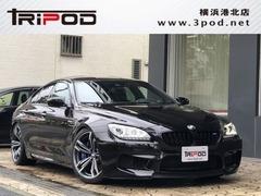 BMW M6 グランクーペ の中古車 4.4 神奈川県横浜市都筑区 588.0万円