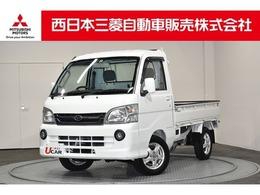 ダイハツ ハイゼットトラック 660 エクストラ 3方開 4WD メモリーナビ ETC パワーウィンドウ