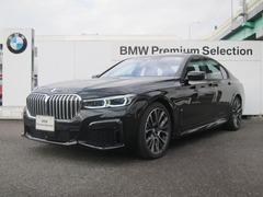 BMW 7シリーズ の中古車 740i Mスポーツ 愛知県一宮市 888.0万円