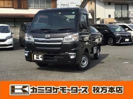 ダイハツ ハイゼットトラック 660 エクストラ SAIIIt 3方開 軽自動車・貨物・トラック・AT車