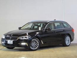 BMW 5シリーズツーリング 523dツーリング ラグジュアリー 禁煙車 ワンオーナー 純正ナビ レザー