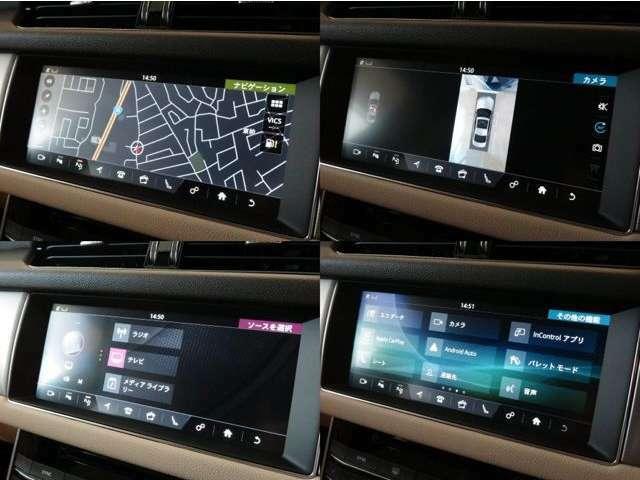 デジタルテレビ内蔵ナビゲーション。Bluetoothなどのメディアにも対応しております。またアップルカープレイ&アンドロイドオーディオも接続可能です。