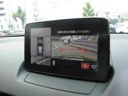 360°モニター付きで駐車が苦手な方もとっても安心!リアパーキングセンサー付きで安心度アップ!