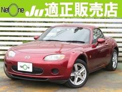 マツダ ロードスター の中古車 2.0 RHT 埼玉県八潮市 68.9万円