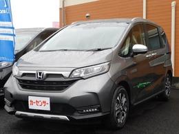 ホンダ フリード 1.5 クロスター ホンダセンシング メーカーOPナビ・LED付 登録済未使用車