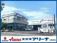 スズキアリーナ三重名張 堀内自動車工業(株) null