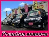 Premium(プレミアム) null