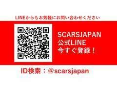 全国のオークション会場に加盟しているので、注文販売もお任せください。常磐道・桜土浦インターから車で10分♪