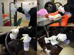 コロナウイルス防止対策として、店内はもちろん展示車を含めお客様が触れる部分の除菌、消毒を徹底しております。