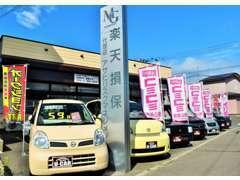 昭和 雄鉄線通沿いで、この看板が目印です!!
