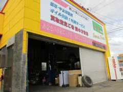 当店敷地内に 鈑金塗装工場 完備!