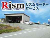 Rism MOTORSERVICE リズムモーターサービス