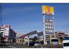 国道31号線沿い赤と黄色の「7」が目印です!