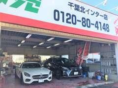 ガレージ完備しておりますので、雨天時はお早めにご連絡頂ければ、ガレージ内にお求めのお車を移動して濡れずに拝見頂けます!