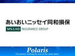 当店はあいおいニッセイ同和代理店です。自動車保険はとても大事です。安心なカーライフをご一緒にサポートいたします♪