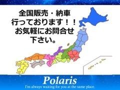 全国に販売可能♪陸送、ご納車可能でございます。沖縄、鹿児島離島、実績ございます♪まずはご相談ください♪