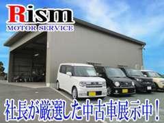 新車・中古車、軽自動車・普通車からトラックまでお任せください!