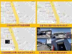 Googleマップでも敷地内から入口への道順がストリートビューでご覧頂けます☆人型アイコンをドラッグして下ろしてみてください♪