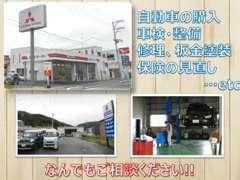 ◆新車・中古車販売 ご希望の一台を一緒に探します。
