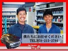 左:代表の竹中です!お車に関するお悩みや、ご購入に関しての疑問点など、ささいなことでも僕たちにお任せください!