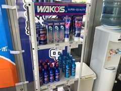 ワコーズ商品取り揃えております。WAKO.s当店販売