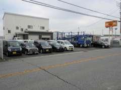 一般社団法人:日本中古自動車販売協会連合会