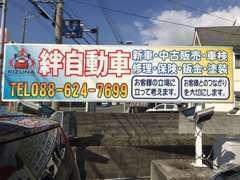 低価格・高品質を目指し1台1台丁寧に仕上げた車を販売しています。
