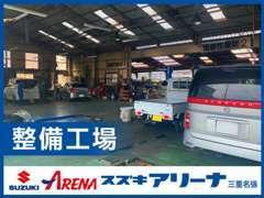 中部運輸局指定工場を併設しており販売車両は法定整備を実施します。整備費用は表示価格に含まれていますのでご安心ください。