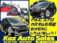 ■軽自動車、コンパクト ミニバンはもちろん他店ではなかなかみれない輸入車も仕入れております!