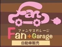 Fan+Garage null