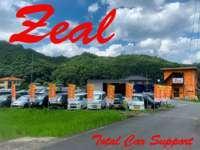 ZEAL null